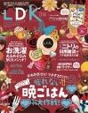 Ldk2003_h1